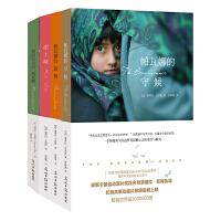 帕瓦娜的守候 阿富汗儿童小说系列(全四册)动画电影《养家之人》原著小说