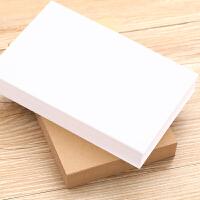 荷兰白卡纸300g双面粗糙彩铅水彩手绘空白贺卡明信片DIY单词卡片
