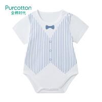 全棉时代 白婴儿针织绅士短袖爬爬服1件装