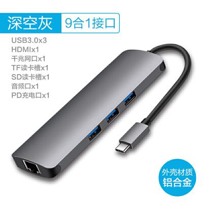 Type-C扩展坞usb转接头hub雷电3苹果电脑HDMI转换器MacBookPro配件  0.15m