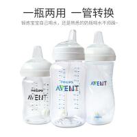 适合飞利浦新安怡原生经典宽口玻璃塑料奶瓶变喝水杯配件鸭嘴吸管