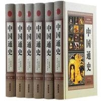 中国通史 中国简史正版全套中国历史书籍 史记经典故事图文精装6卷全新版