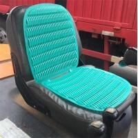 汽车座垫夏季凉垫车用家用夏天座椅凉垫透气按摩叉车铲车坐垫