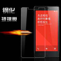 Easeyes 爱易思 红米note4X钢化玻璃膜 手机高清屏幕保护防爆贴膜 两片装