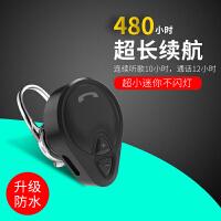 无线蓝牙耳机商务耳塞式挂耳式超小vivo苹果开车运动 黑色
