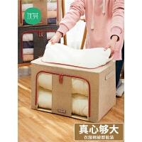 棉麻衣服收纳箱布艺整理箱大号衣物钢架储物箱衣柜收纳盒可折叠袋