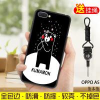 oppoA5手机壳带挂绳oopoa5个性软壳0pp0a5全包边opooa5防摔pbam0