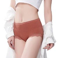 【NJR&秋冬新品】南极人女士内裤女柔软舒适透气ALK1040