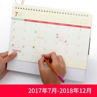 2017-2018年台历月历日历 记录日程记事本