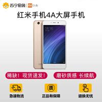 【苏宁易购】【稀缺货源】Xiaomi/小米 红米手机4A 通4G智能大屏手机