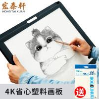 省心画板 新品!画架板塑料手提美术绘图板 素描画板写生板4K