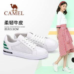 Camel/骆驼女鞋 2018春季新款 真皮镂空透气浅口单鞋女平跟系带小白鞋女