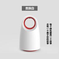 【品质保证】 USB灭蚊器 办公室光触媒灭蚊灯家用卧室孕婴儿童 默认USB直插
