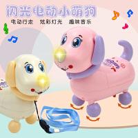 儿童男孩玩具电动万向汽车模型小狗狗灯光音乐宝宝礼物