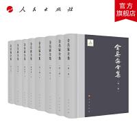 金岳霖全集(全六卷)(共八册)人民出版社