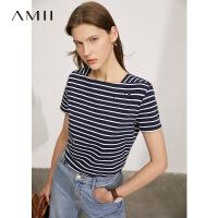 Amii极简休闲一字领绣花黑色条纹T恤女2021夏季新款法式短袖上衣
