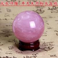 天然粉水晶球粉水晶七星阵 粉色水晶球旺桃花旺姻缘原石