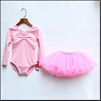 儿童舞蹈服装夏季短袖芭蕾舞裙女童练功服长袖幼儿考级公主演出服