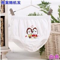 4条装小青龙纯棉婴儿面包裤1男童2女童3宝宝内裤5儿童三角短裤7岁 白色 4条