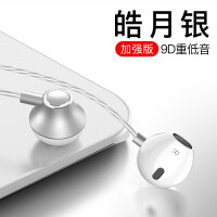 耳机入耳式适用苹果oppo红米note7通用6男5女r11iqoox9K歌麦9有线8高音质x 官方标配