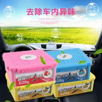 汽车香水巨无霸固体香膏 车载内空气清新剂香膏 去祛异味香水摆件 清淡型