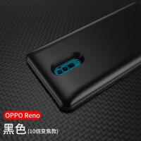 OPPO Reno背夹充电宝专用夹背式电池reno z手机壳无线小巧便携RENO十倍10变焦版大容量 OPPO Ren