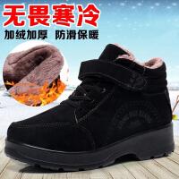 冬季老北京布鞋女棉鞋中老年加绒加厚保暖妈妈鞋平底防滑老人女鞋