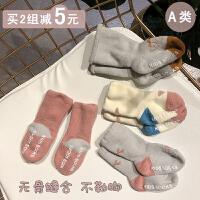 宝宝地板袜秋冬款防滑底女童袜子纯棉-1-3岁