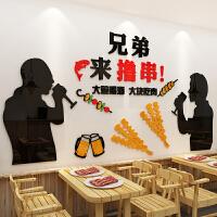 串串香亚克力墙贴餐厅墙面装饰烧烤墙壁贴纸3d立体饭店贴画火锅店 1546吃标语-黑红橙黄深绿
