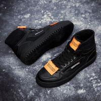 春季男鞋高帮帆布鞋子男韩版潮流板鞋男中帮皮面潮鞋