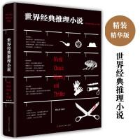 人性禁岛(套装共3册)全套1.2.3册