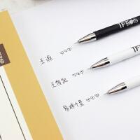 TFboys学生文具王源王俊凯千玺黑水笔书写笔黑笔中性笔0.38mm