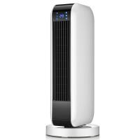家用电暖风机节能加热器 便携立式浴室电暖气热风机