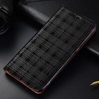 步步高/VIVO S1手机壳S1pro皮套 全包防摔保护套 绒面格子纹 S1 绒面格子纹黑色