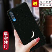 三星Galaxy A50手�C�と�包�SM-A505F保�o套卡通可�凵倥�款a50防摔硅�z����性潮男 三星Galaxy A