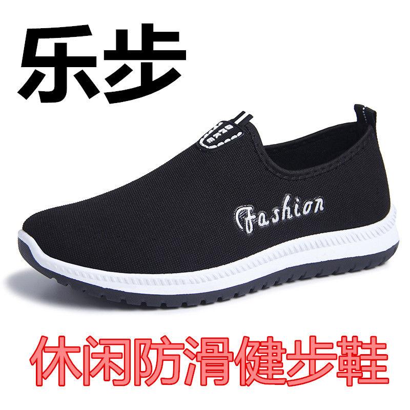 春夏季老北京布鞋透气运动时尚休闲男单鞋健步网鞋